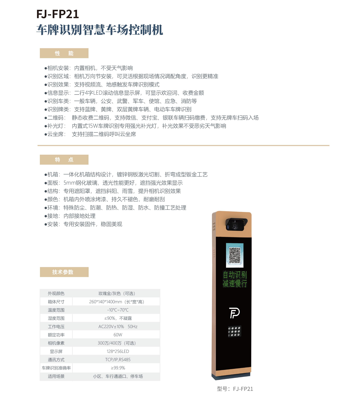 杭州富居数码科技有限公司最终稿-6_03.jpg