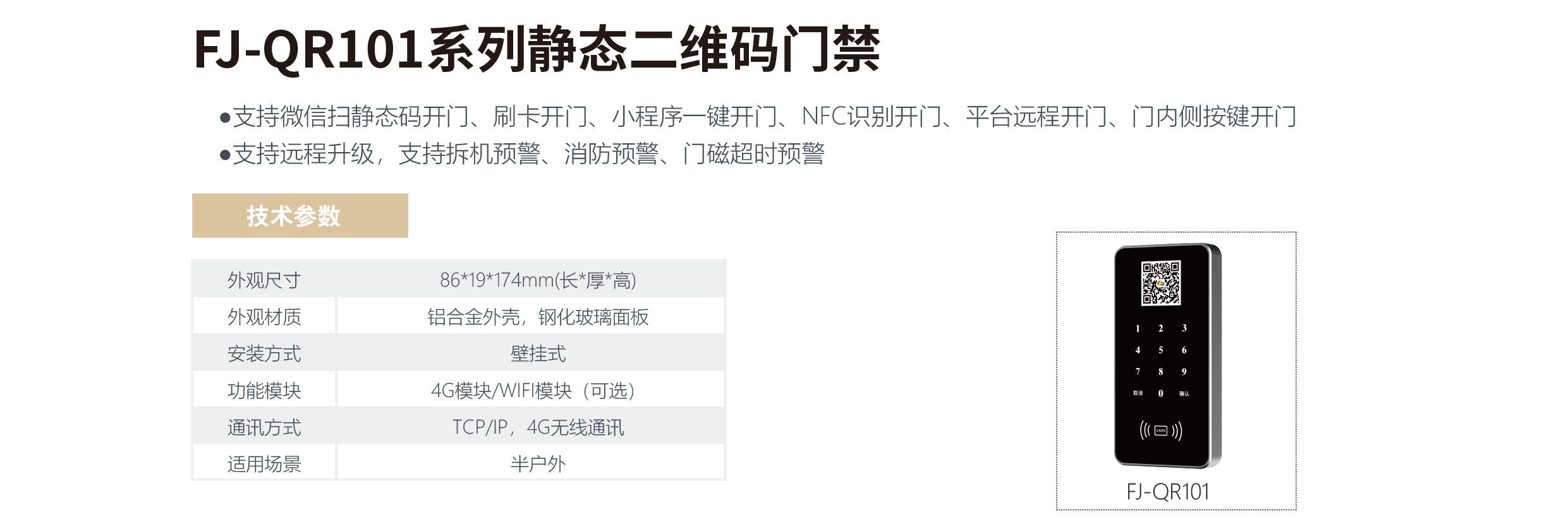 杭州富居数码科技有限公司最终稿-17_02.jpg