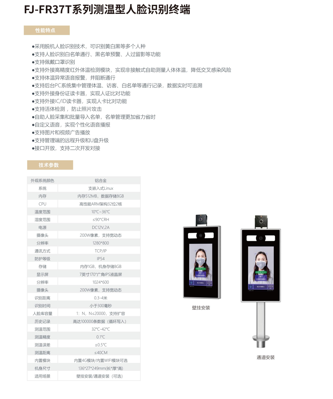 杭州富居数码科技有限公司最终稿-18_04.jpg