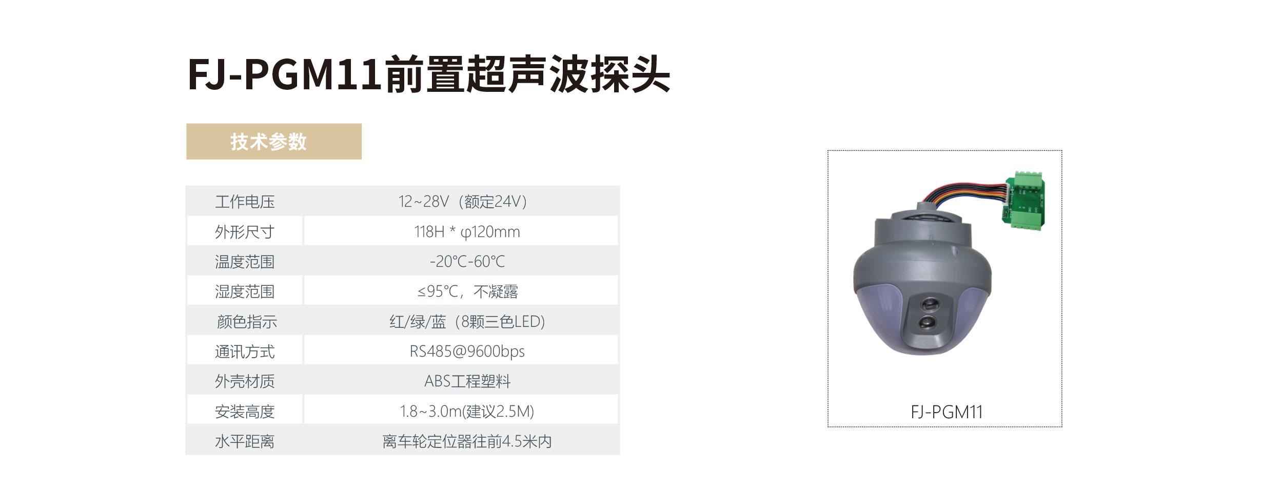 杭州富居数码科技有限公司最终稿-21_03.jpg