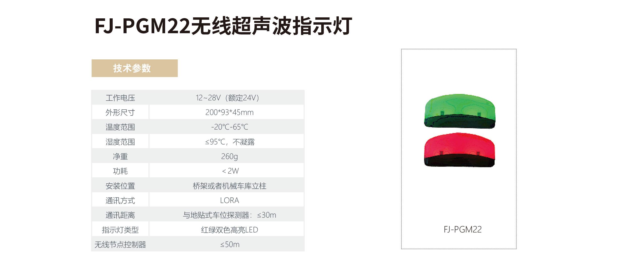 杭州富居数码科技有限公司最终稿-21_05.jpg