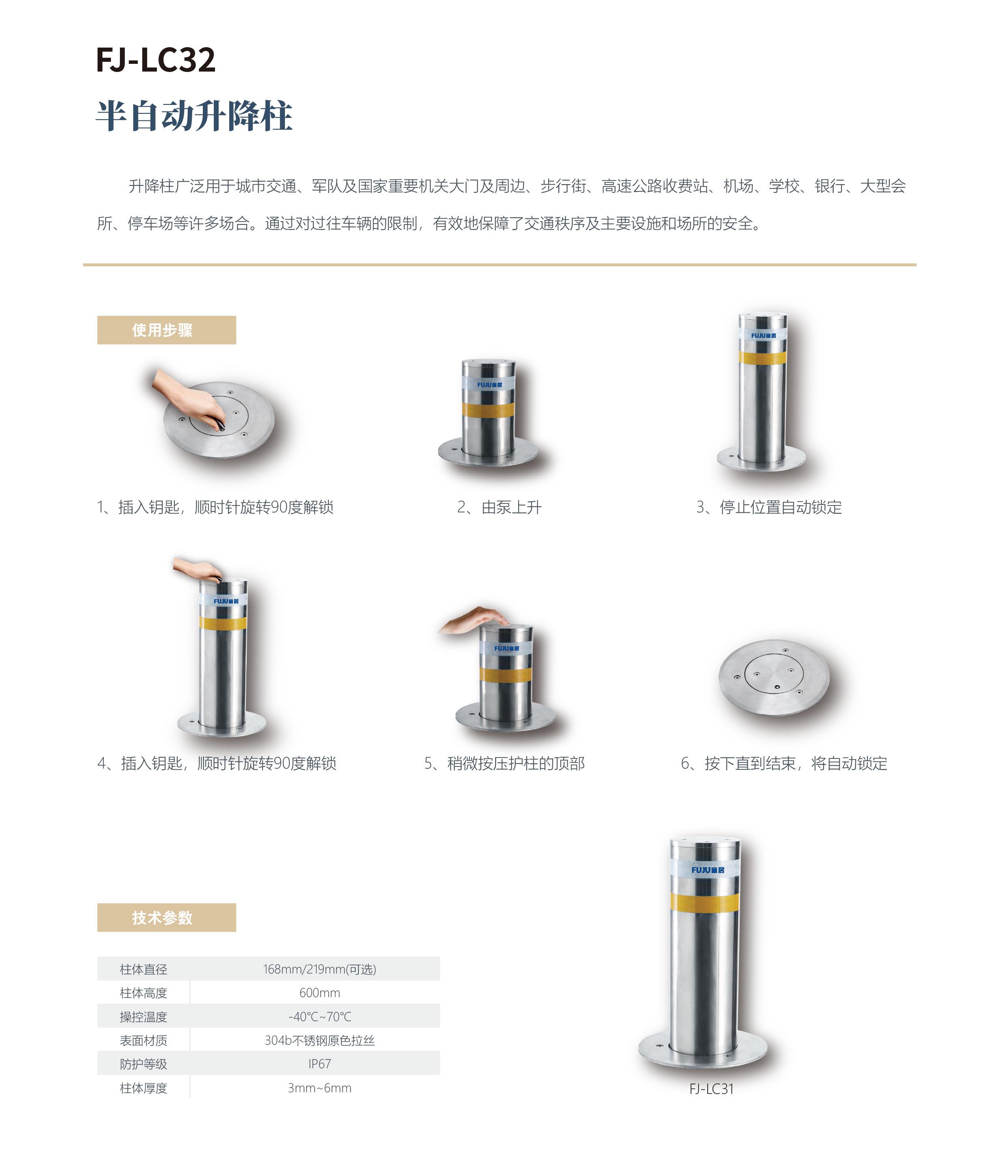 杭州富居数码科技有限公司最终稿-26_03.jpg